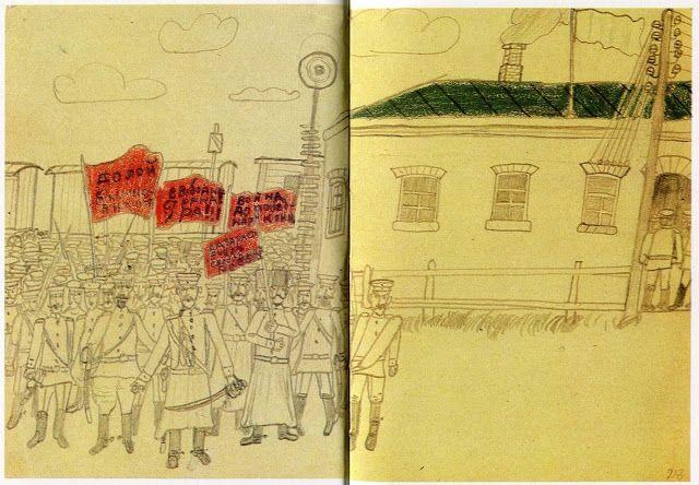 ПРИБЫТИЕ КАРАТЕЛЬНОГО ОТРЯДА НА СТАНЦИЮ. 1917