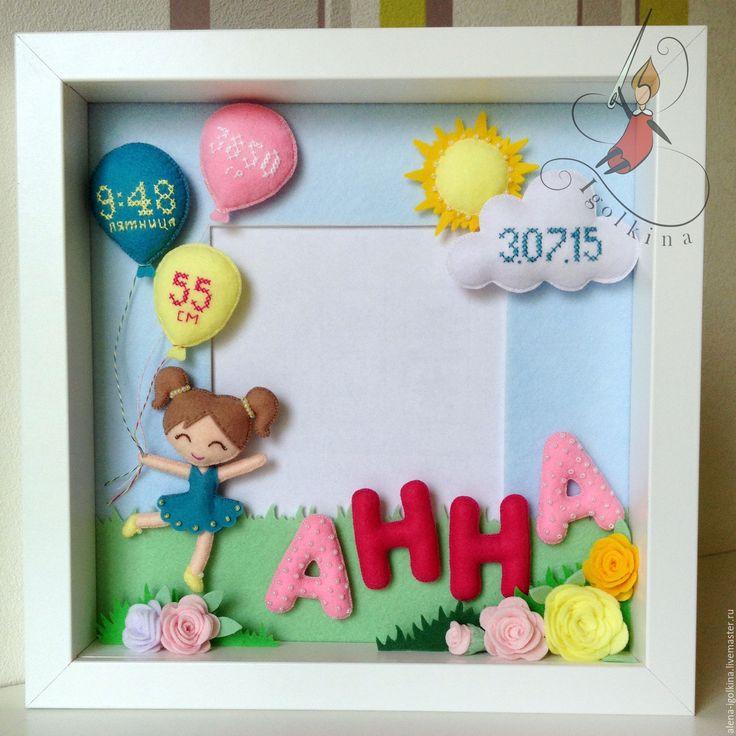 Днем рождения, как сделать именную картинку для малыша