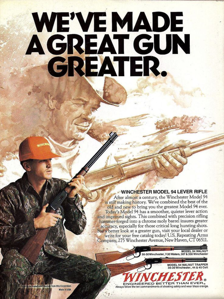 Reproduction vintage firearm ads