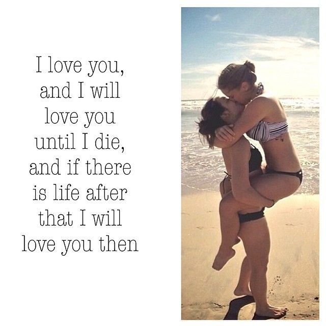 lesbian love 11