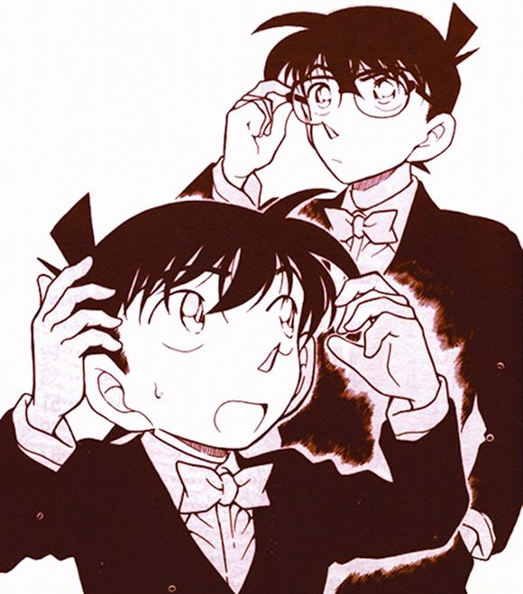 557 Best Magic Kaito 1412/Jimmy Kudo/Detective Conan