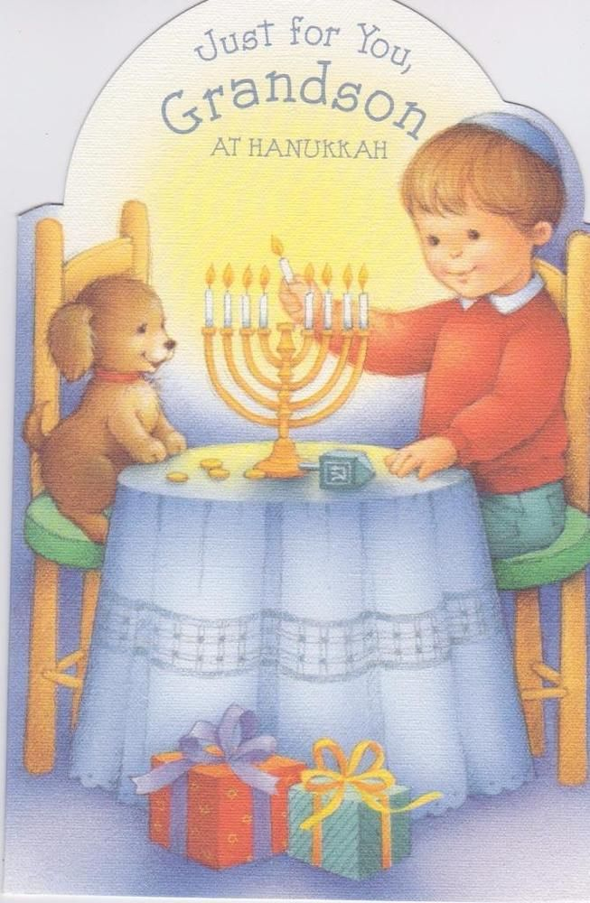Hanukkah Greeting Card, Just for You Grandson at Hanukkah #Paramount #Hannukah