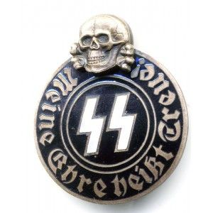 SS Black Corps Pin with Skull.
