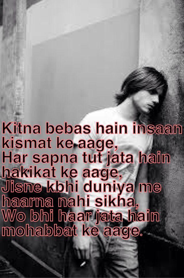 Friends Forever Poems In Hindi Shayari | Urdu shayari...