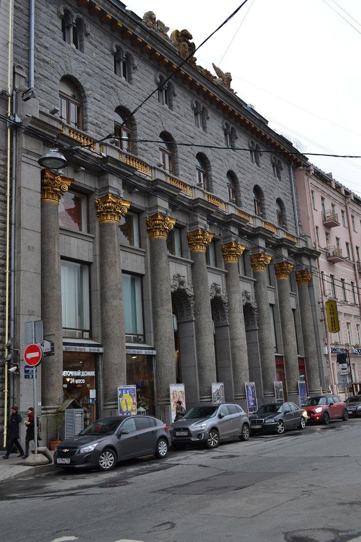 Дом кино. Санкт-Петербург