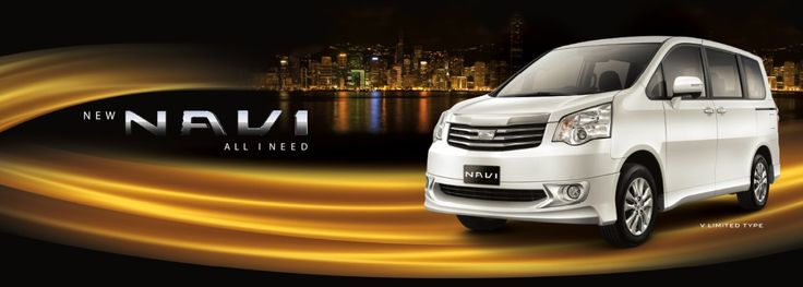 Spesifikasi Dan Harga Toyota NAV1 Semarang