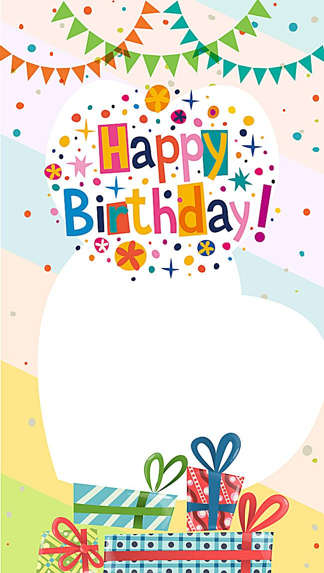 Happy Birthday Gift Heap Poster Background Material Happy Birthday Posters Happy Birthday Invitation Card Happy Birthday Gifts