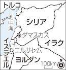 ▼16Feb2015時事通信|アサド政権「容認」広まる=米欧、将来は政策転換も-シリア情勢 http://www.jiji.com/jc/zc?k=201502/2015021600454