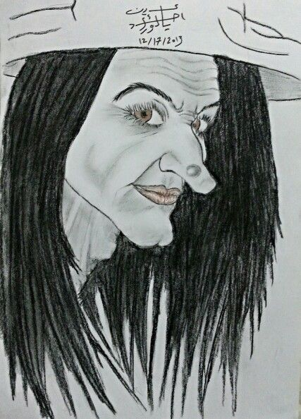 the Wicked Witch :))