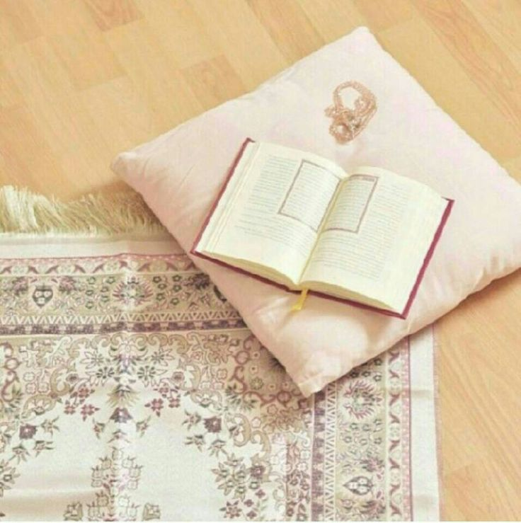 Beautify the place you read qura'an in