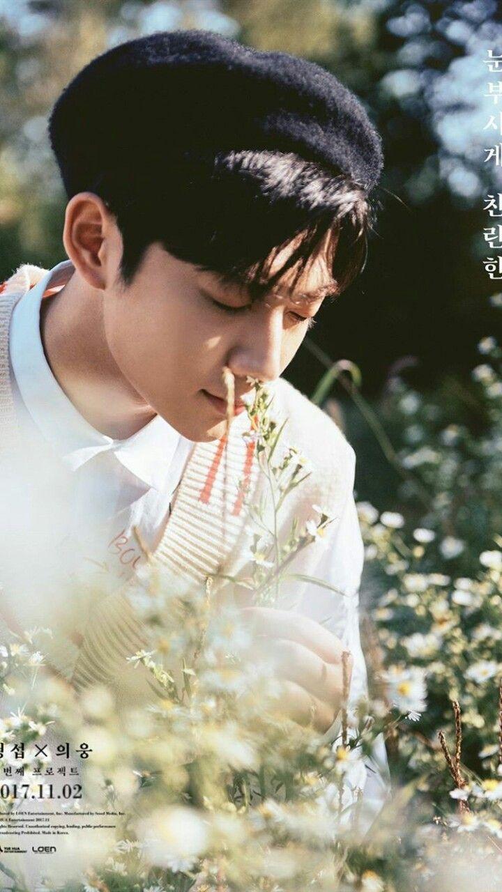 #AhnHyungseop#Produce101 #P101Wallpaper Credit to owner