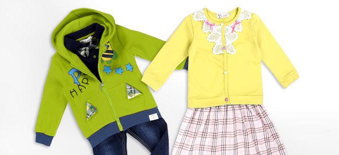 Обновите гардероб своего ребенка красивой, качественной и практичной одеждой от бренда Patano