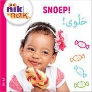 Snoep! (NL-Arabisch)