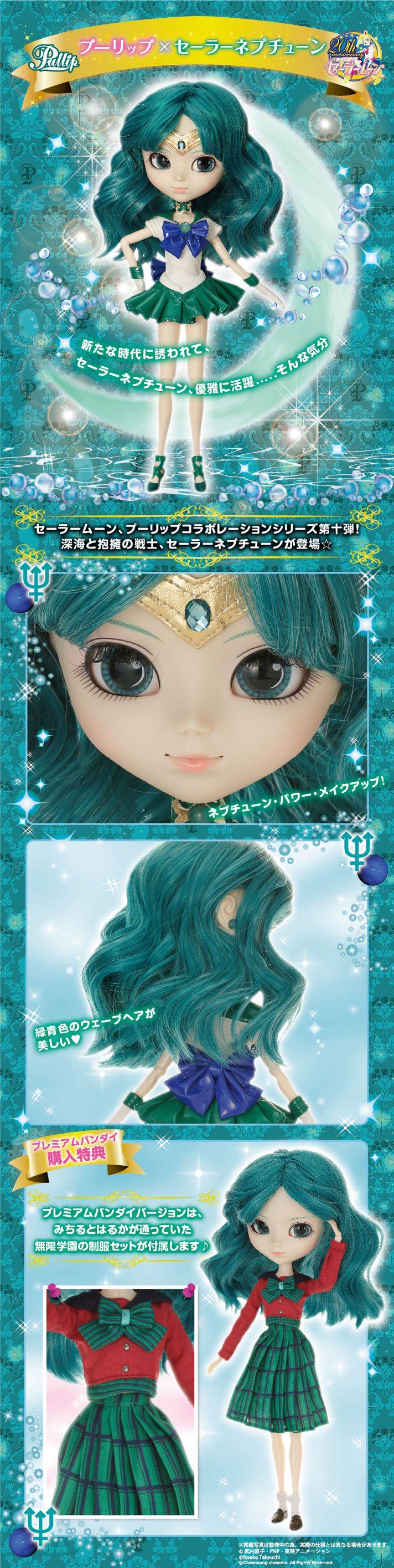 Pullip Sailor Neptune Premium Bandai Limited Ver. is Here! - A Rinkya Blog