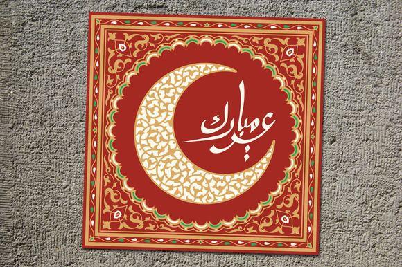 Eid Mubarak Greetings Card by Azat1976 on @creativemarket