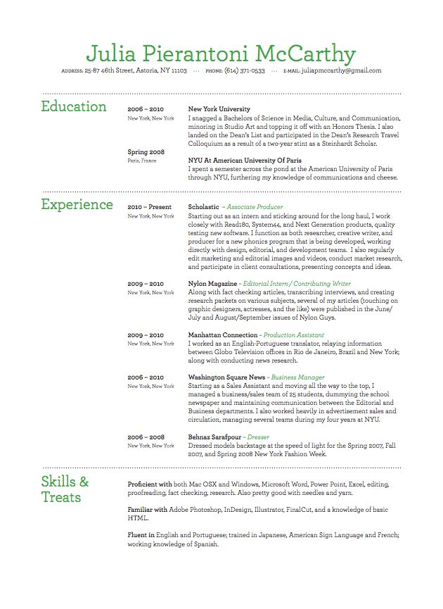 Sorority Resume Template I Love The Use Of Color It'S Also Not