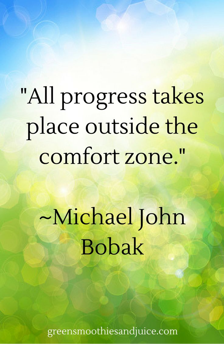 You may not start out in your comfort zone, but after it becomes a habit it *will* be in your new comfort zone.   #motivation #quote