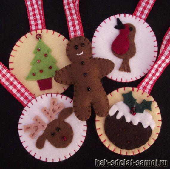 Самодельные елочные игрушки - Рождество, Новый Год - украшаем дом - Страница 8