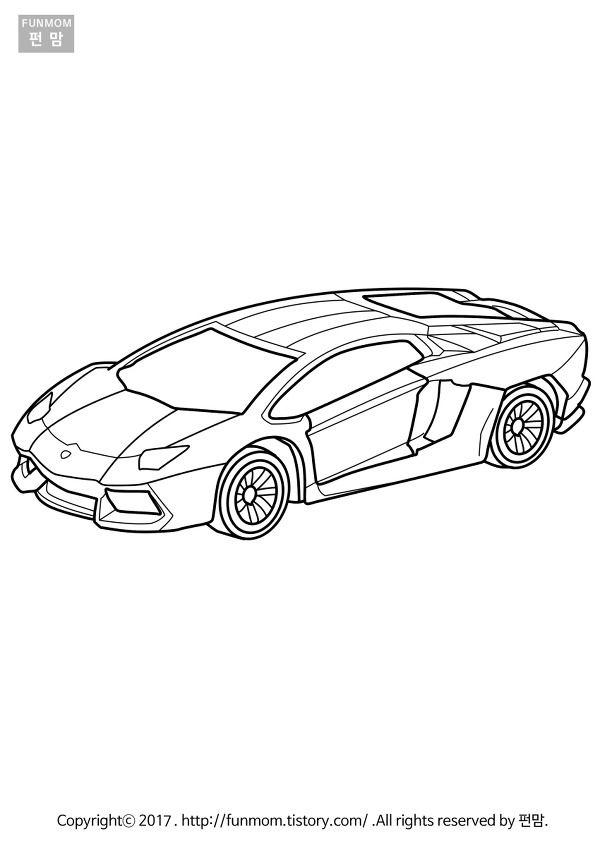 자동차 색칠공부 람보르기니 아벤타도르 자동차 람보르기니 아벤타도르 및 람보르기니