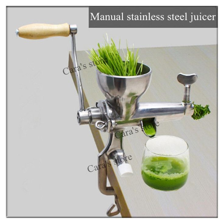 Stainless steel juicer manual hand juicer Russian