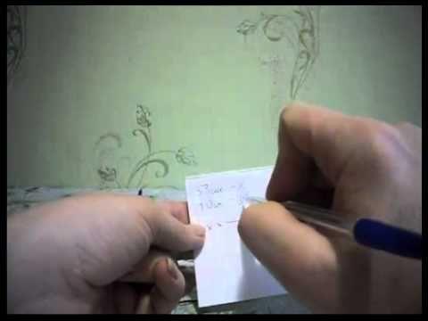 Калькулятор расчета петель для вязания