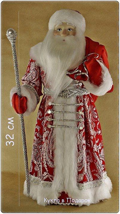 """Новогодний сувенир Дед Мороз кукла ручной работы """"Подарок под Елку"""""""
