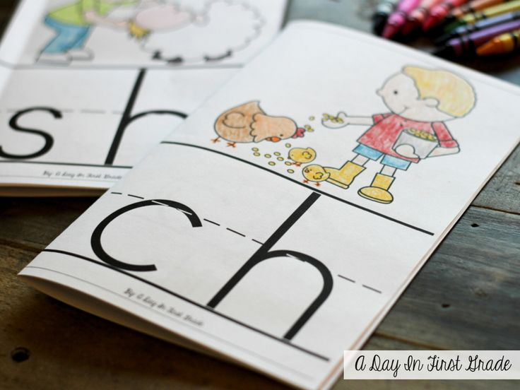 Digraph Readers for -sh, -ch, & -th (free; from A Day in First Grade)