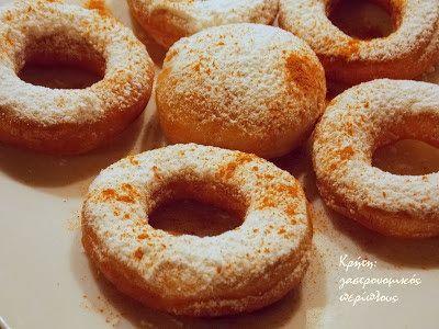 Εύκολα και νόστιμα, ζαχαρωμένα κουλουράκια !   Αυτά τα κουλουράκια όσο κι αν δείχνουν νεωτεριστικά, είναι παραδοσιακά της κουζίνας μας. Με απλά υλικά και ελάχιστο κόπο έχουμε ένα γλυκάκ…