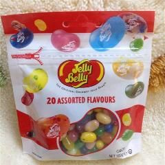 [ 31% OFF ] 100G Snack Confection Candy Bean Strange Taste Harry Potter Jelly Beans Candy Bean Boozled Gift Bag Kid Food Christmas
