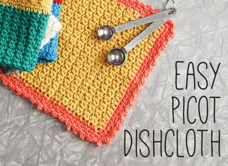Easy Crochet Picot Dishcloth pattern by Purl & Co.