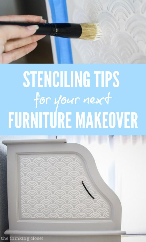 Tips and Tricks for Adding Stencil Details to Recessed Furniture Panels.  Such a simple way to dramatically transform furniture...and a great guide for beginners!