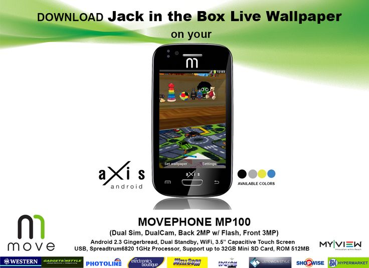 """""""MY
