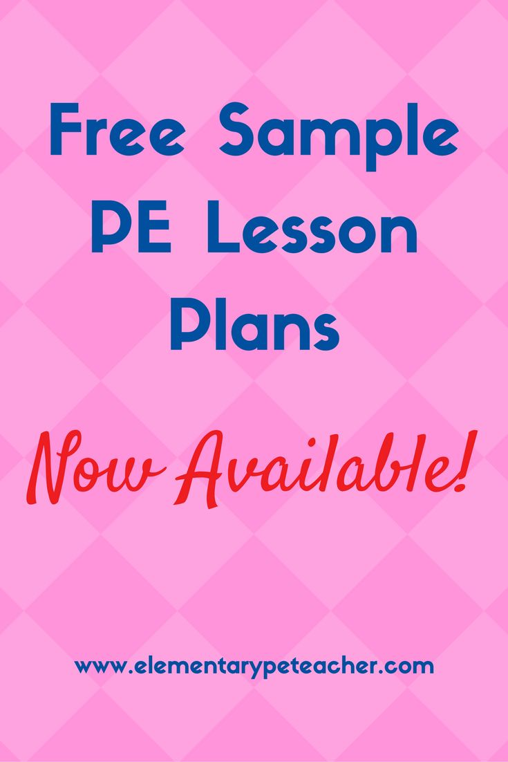 Best PE Lesson Plans Images On Pinterest Pe Lesson Plans - Elementary pe lesson plan template