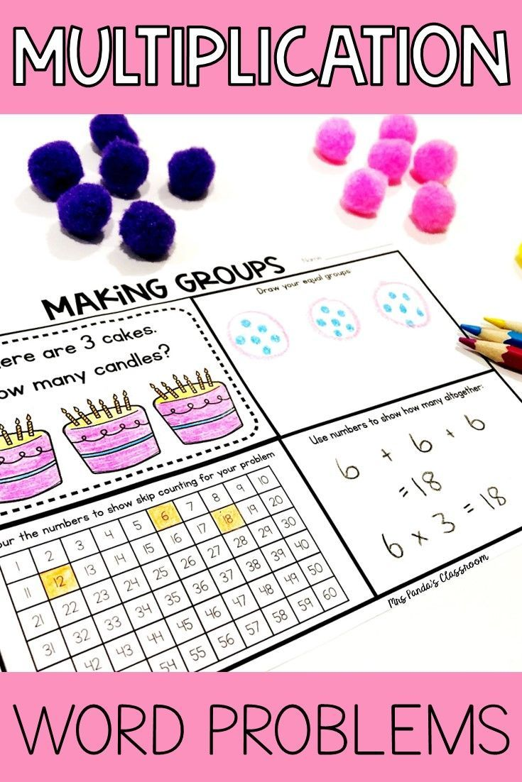 Click To See More About These Grouping Multiplication Word Problems For 1st Grade 2nd Grade Or 3rd Grade Students You Task Cards Multiplication Word Problems [ 1102 x 735 Pixel ]