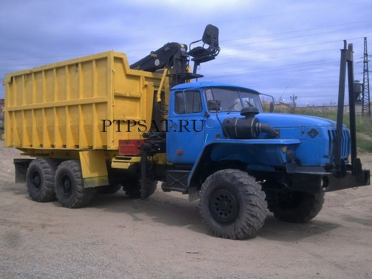 Ural  recycling containet trnsport