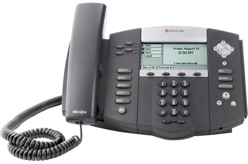 Broadconnect Telecom USA — Polycom SoundPoint® IP 650 HD Voice Phone (2200-12651-025)http://www.broadconnectusa.com/broad-products/polycom-soundpoint-ip-650-hd-voice-phone-2200-12651-025/