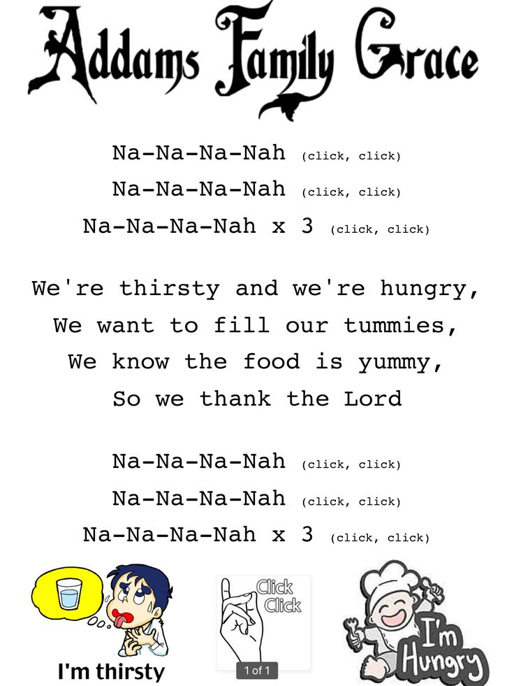 scouts and guides prayer song