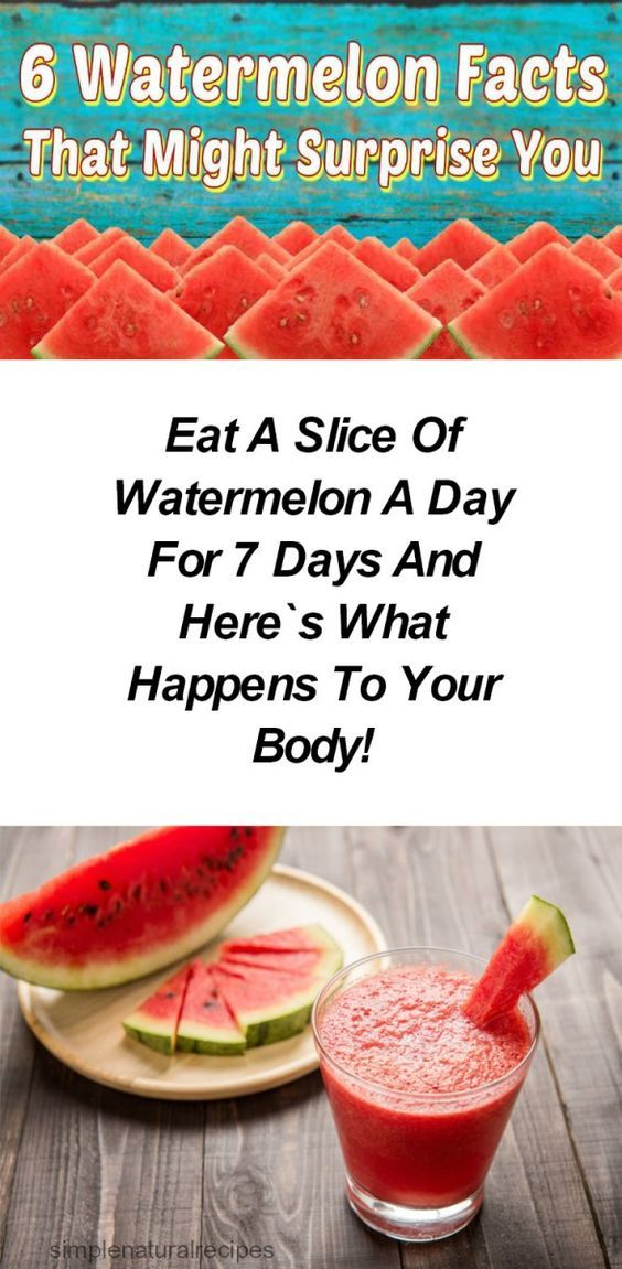 Eat A Slice Of Watermelon A Day For 7 Days And Heres What Happens To Your Body!