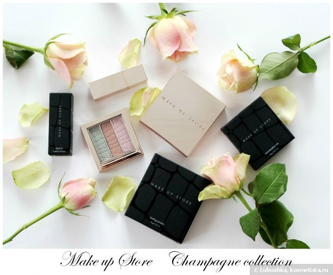 Make Up Store Champagne limited collection: Microshadow trio, Blotting powder, Lipstick — Lovely Lyu — Косметиста