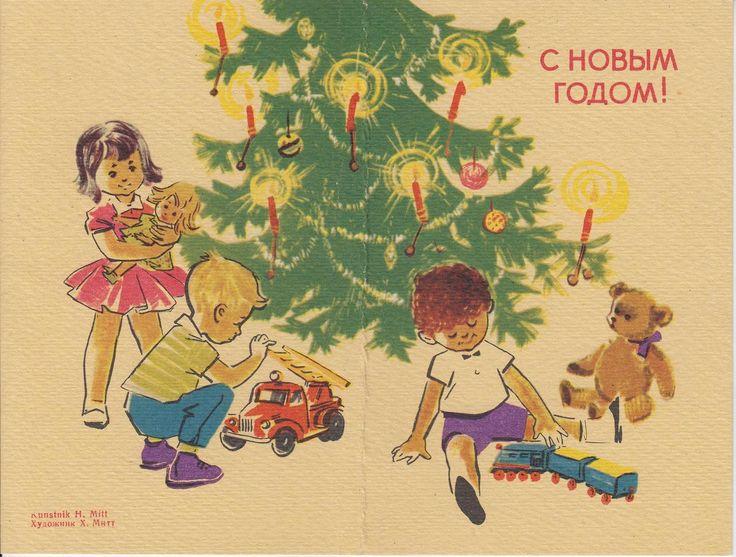 kritseldis:  A folded New year card by artist H.Mitt, 1960