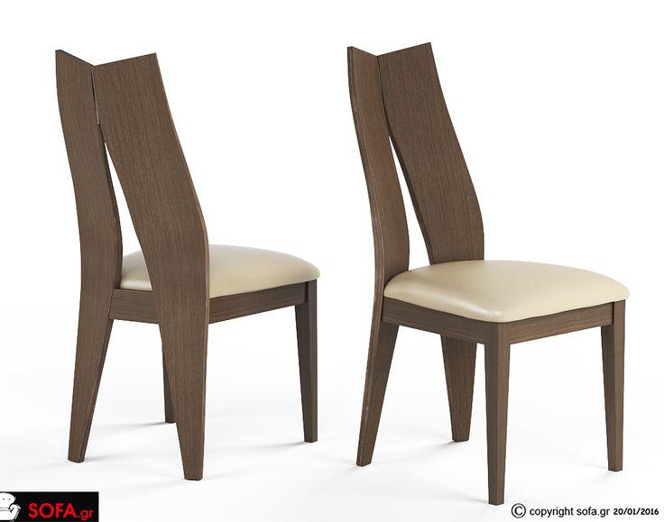 Καρέκλα Star http://sofa.gr/epiplo/karekla-star