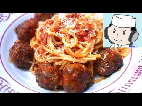 Spaghetti with meatballs♪ ルパンのミートボールスパゲティ♪ - https://www.youtube.com/watch?v=mzRsumSFiYk