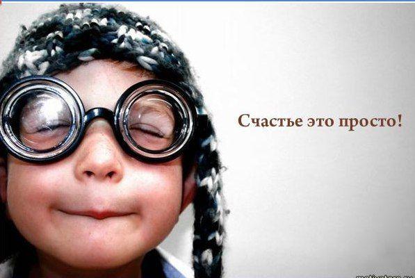=Байдина Светлана=личный блог=подсознание=  http://vk.com/superego_baydinasv купить мастер кит: rassvet.super-ego.org скайп BaydinaSV #СуперЭго #БайдинаСВ #МояИстория #МнеТеперьТакМожно #РассветСуперЭго #BySvet