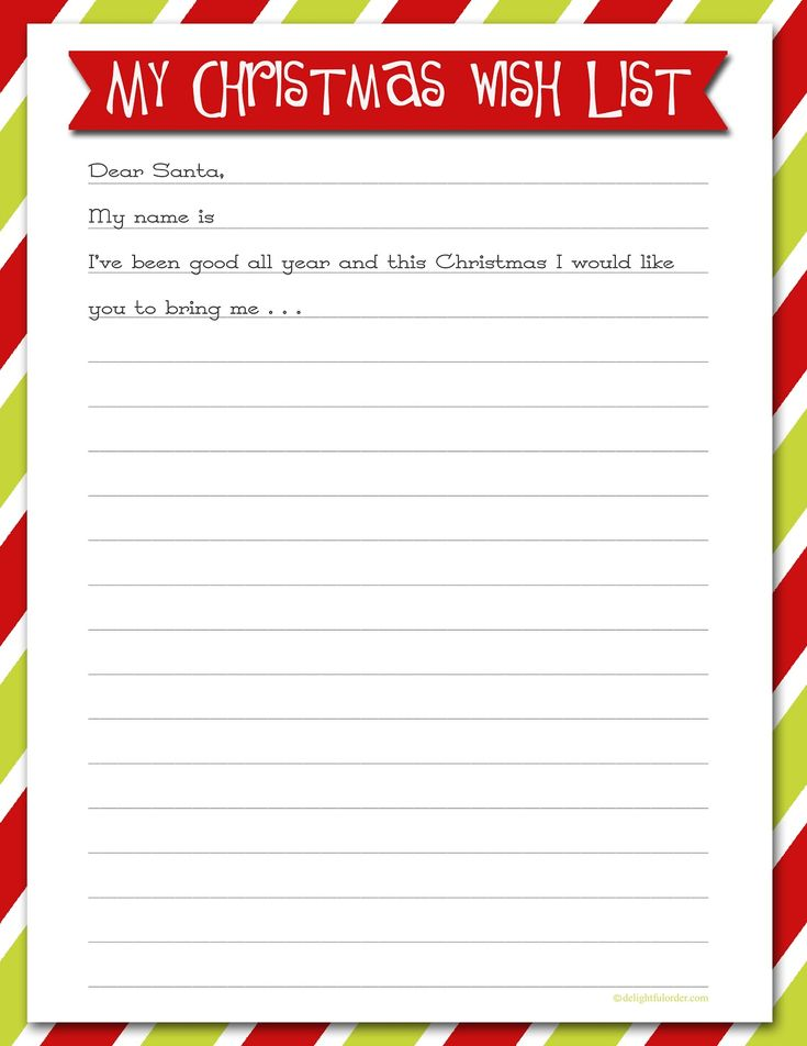 Wooden  - christmas wish list paper