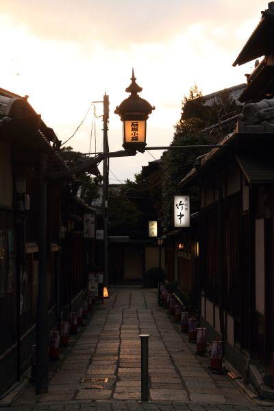 Higashiyama flower lamps road-stone fence alley, Kyoto.