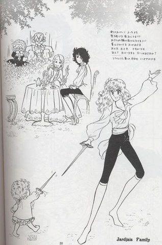 Vero Matte uploaded this image to 'yukuri naku vol 1'.  See the album on Photobucket.