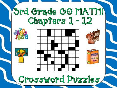 19 best math third fourth fifth grade images on pinterest 3rd grade go math we have developed these fun third grade crossword puzzles to ibookread Download