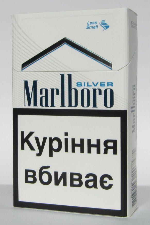 Shop for cheap Marlboro Silver Cigarettes Online
