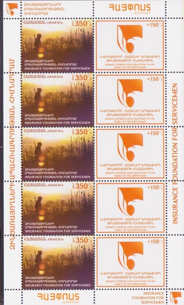 Armenia Independent Armenia 2017 Mnh** 25th Anniversary Of Liberation Of Shushi Artsakh Karabakh
