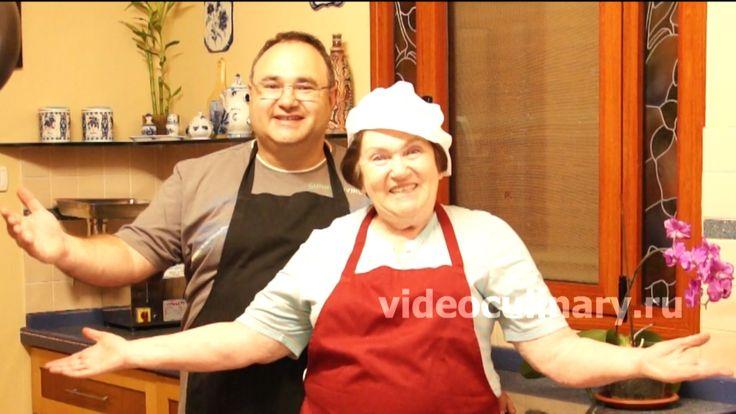 Видео рецепты Бабушки Эммы на http://www.videoculinary.ru/